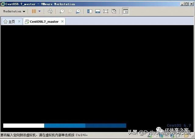 如何在VMware虚拟机中安装CentOS6.7系统(下篇)