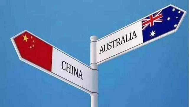 继续跟随美国对华发难?澳专家警告:别拿子孙后代的福祉做赌注