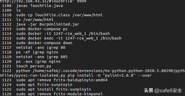 应急响应篇-linux被黑客入侵后自救