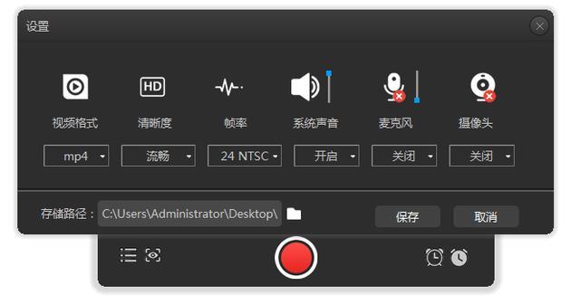 用视频录制软件录制电脑视频时需要注意哪些细节?