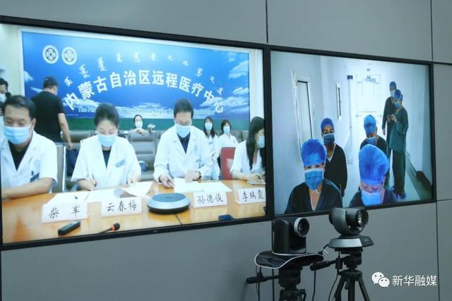 清零!內蒙古境外輸入確診病例已全部治愈出院!
