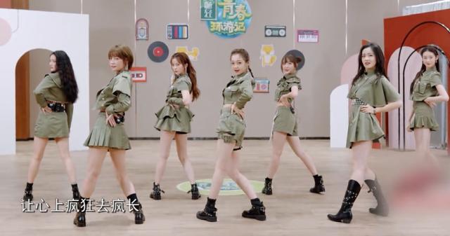 硬糖少女303同穿马丁靴,唯独王艺瑾为了遮腿,选的款式不一样