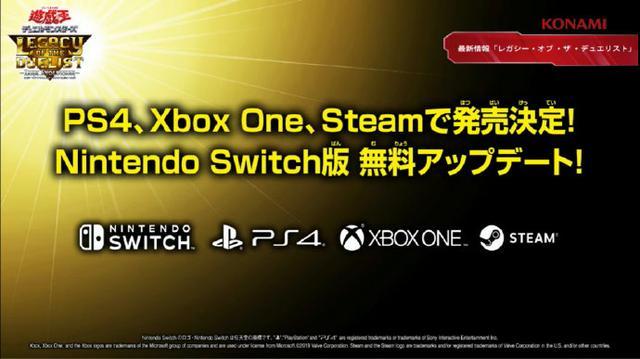 科乐美Konami宣布《游戏王:决斗者遗产 链接进化》将登PS4/X1/PC PlayStation 游戏资讯 第3张