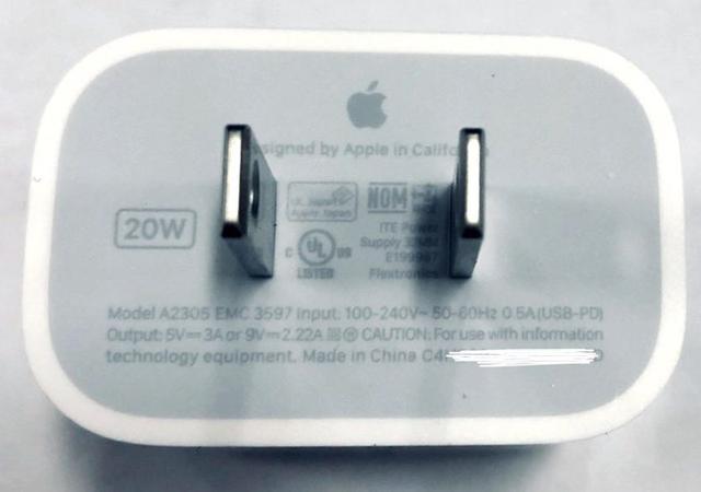 还是苹果会玩,既然5V1A充电头不好,那干脆就不配充电头了