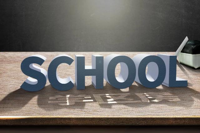 从「多校划片」到「公民同招」,学区房未来价值几何?