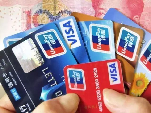 怎么查一个人办没办信用卡?