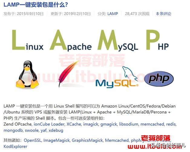 常见10款可用的免费Linux服务器控制面板 建站常用软件