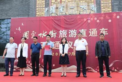 西安上榜暑期出游热门地前十 各区县、景区开启暑期狂欢模式