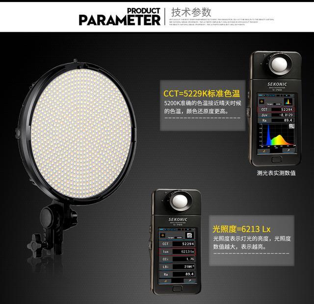 影棚演播灯录像灯影视微电影摄影灯直播间补光灯视频补光灯