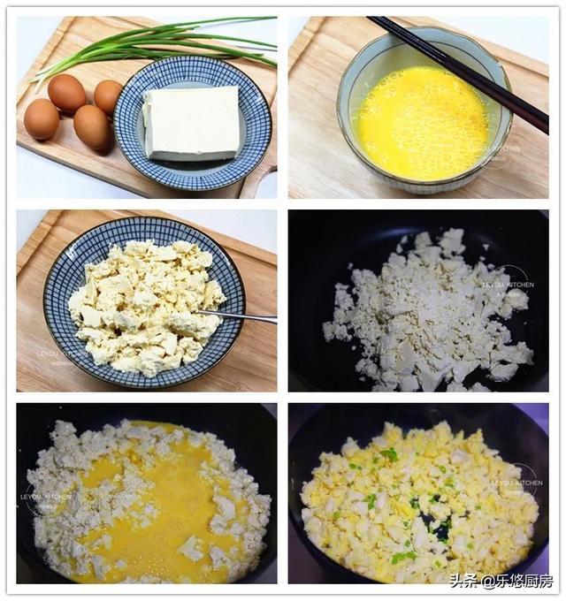几分钟做好一道菜?这5道鸡蛋小炒太适合夏天了