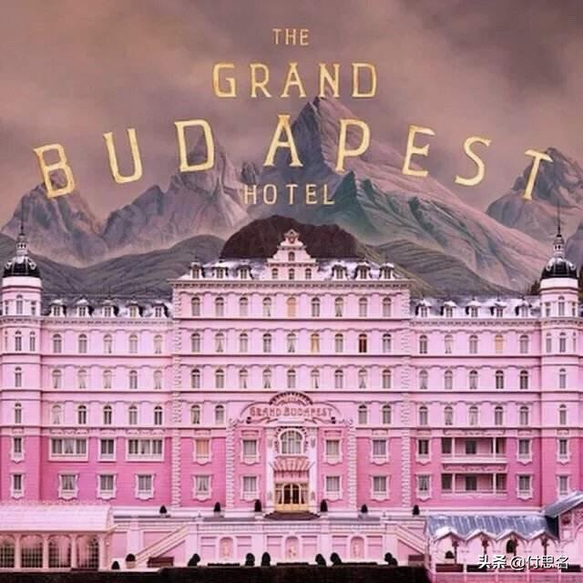 《布达佩斯大饭店》:从电影配色和构图解锁家居装饰新技巧