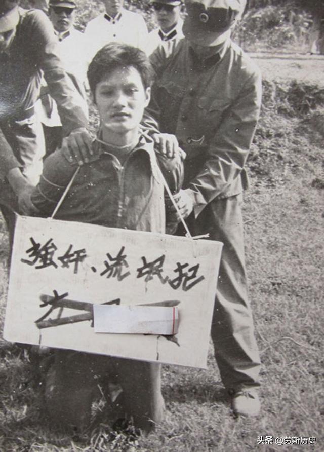 难得一见的1983年严打处决流氓犯公审现场老照片