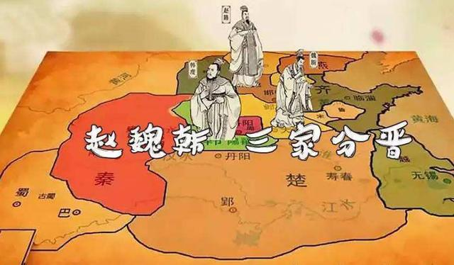 越王勾践灭了吴国,最后越国是怎么消失的?