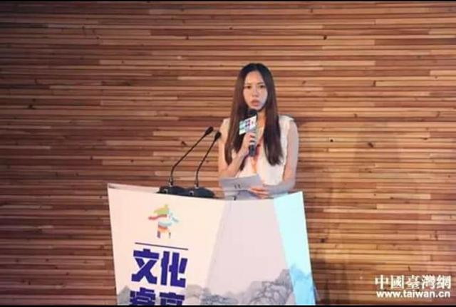 台湾女生:杭州是改变我人生的一座城市