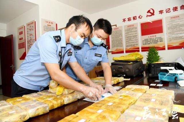 25公斤!武汉警方破获今年以来最大毒品案
