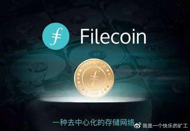 主网上线在即,Filecoin究竟有多火爆
