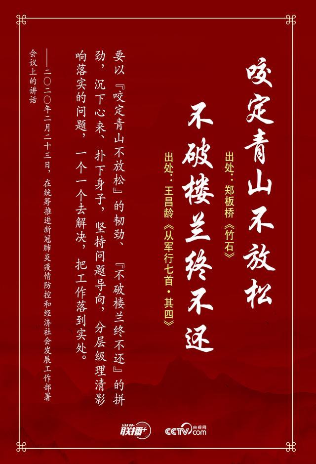 """联播+丨实干兴邦 习近平这些话""""典""""燃奋斗信心"""