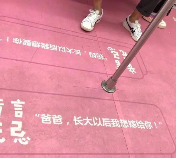 """新东方""""长大嫁给爸""""广告太雷人!俞敏洪亲自抓内部管理,还是不顶用"""