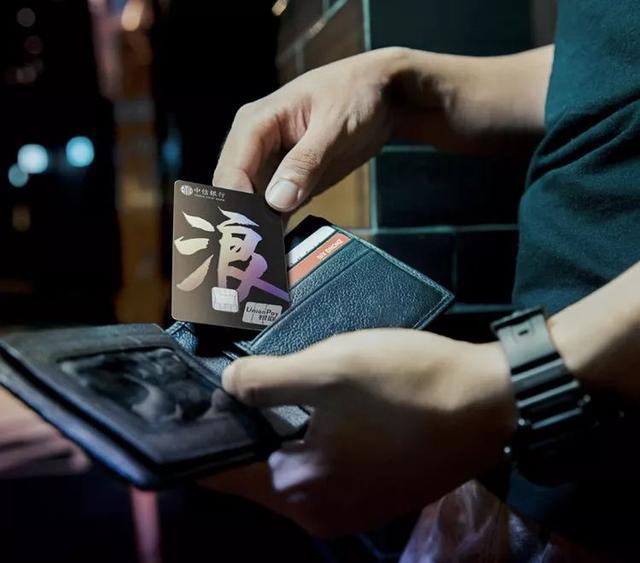 同一家银行多张信用卡,总额度可以叠加吗?