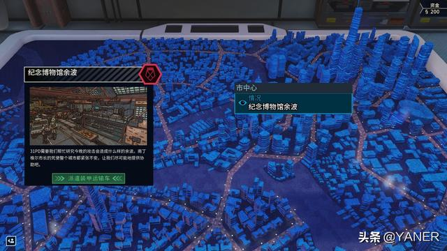 《幽浮:奇美拉战队》一款精彩的策略战术回合制游戏