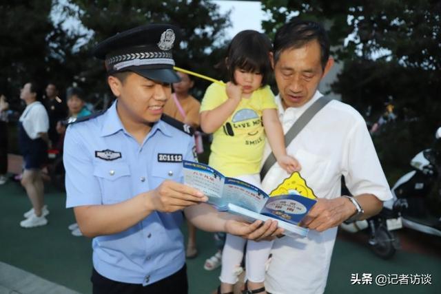 """山东邹城警方:做有""""烟火气""""的公安宣传"""