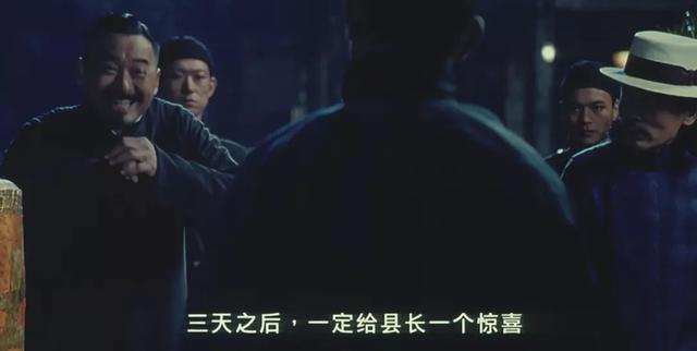 """你给我翻译翻译,什么叫做""""惊喜""""?"""