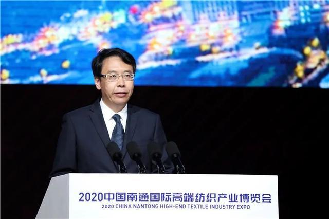全球纺织标杆企业汇聚,中国南通国际高端纺织产业博览会开幕