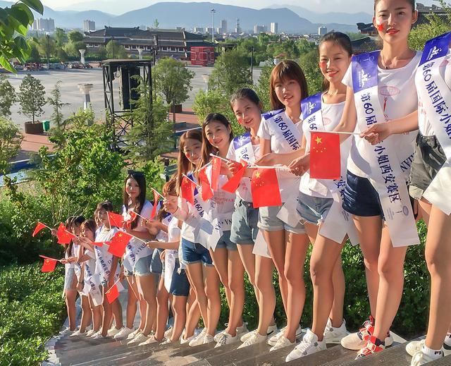 第60届国际小姐西安赛区启动,国际小姐走进秀美汉中