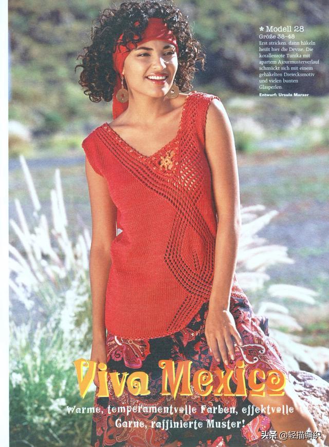 漂亮的针织上衣,时尚设计,款式新颖,适合都市爱时髦的青年女性