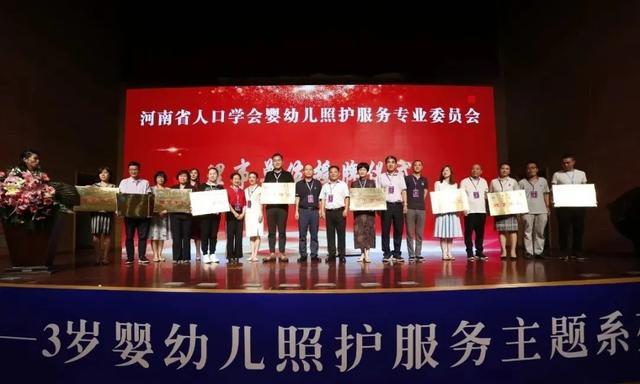 2020中国托育论坛成功举办,汇爱国际教育集团成为首批理事单位