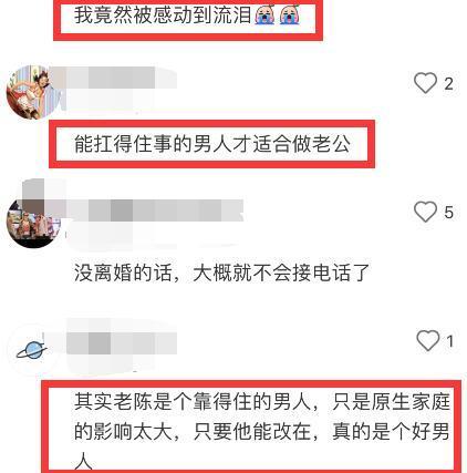 钟晓阳公司高调示爱钟晓芹分手,陈屿深夜救小芹,两人即将复婚