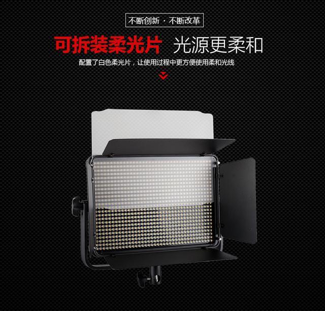 图立方微电影灯光套装LED摄影灯课程录制外拍大型场景摄像补光灯