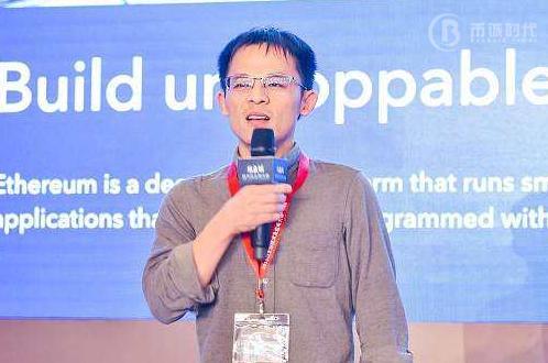 imToken创始人何斌把握时代机遇打造全球最受欢迎数字钱包