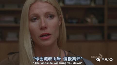 """演员们自杀、吸毒、家暴......这是史上最""""恐怖""""剧组吧?"""