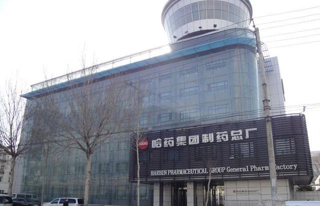 美国GNC宣告破产,中国企业哈药集团损失超20亿元,成最大受害者