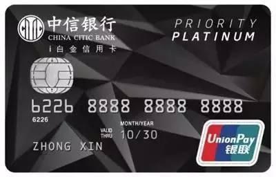 在当前的大背景下,最易申请的信用卡有哪些?