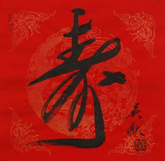 日销售超百幅的著名艺术家——吴欢