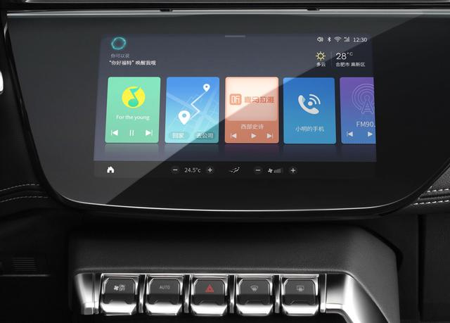 自带微信的车见过吗?福特全新SUV售10.98万起,竞争自主品牌