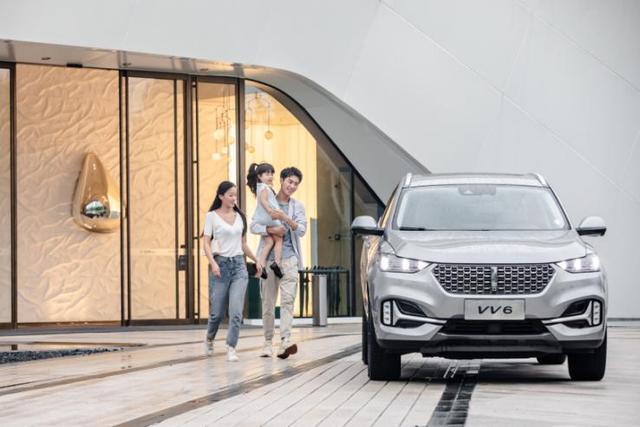 """""""智能安全 无WEY不至"""" 2021款VV6郑州上市 售价14.8-17.5万元"""
