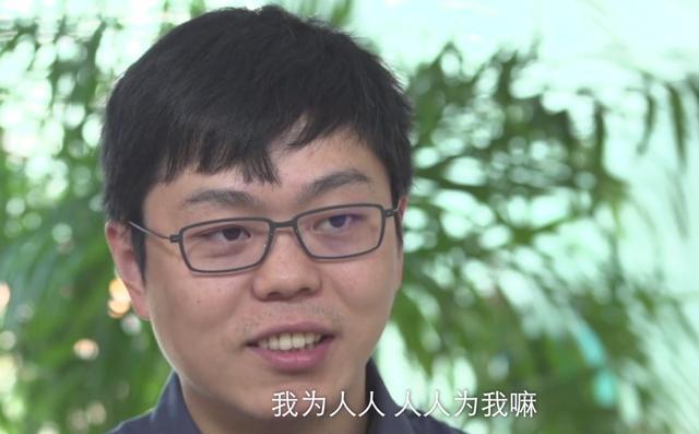高考失利只能进清华,他35岁成阿里技术副总裁