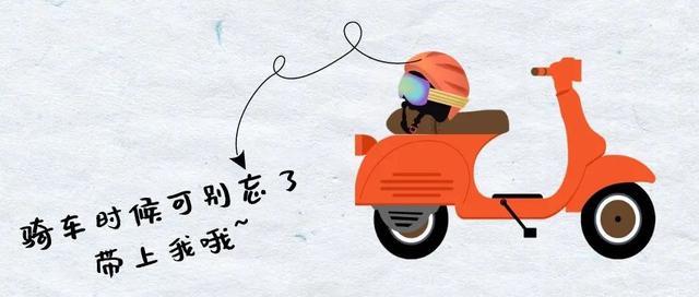 明起正式施行!事关每一位电动自行车驾驶人,或将面临最高500元罚款!