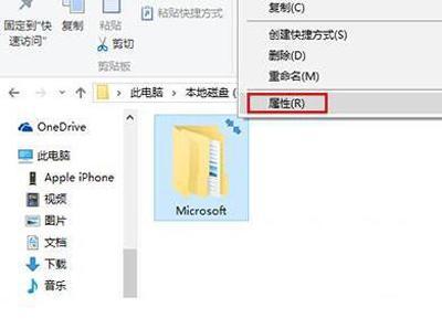 电脑图标蓝,Win10系统文件夹图标有蓝色箭头标志的解决方法
