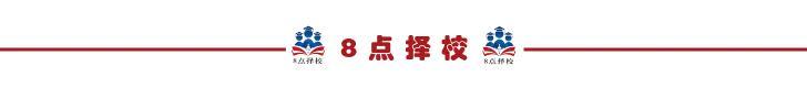 深圳國際學校IB公布分數 深外國際部和南山國際誰更勝一籌?