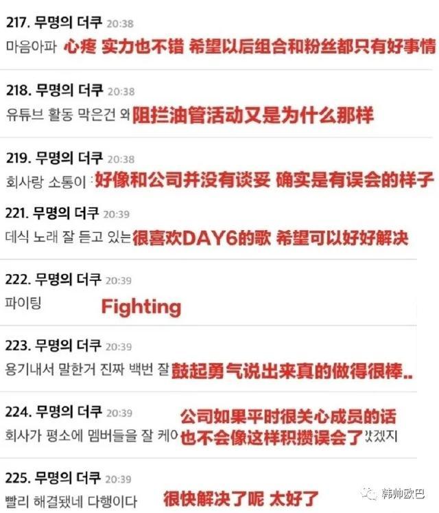 男团爱豆揭发JYP差别对待,JYP发表立场回应,他最终道歉