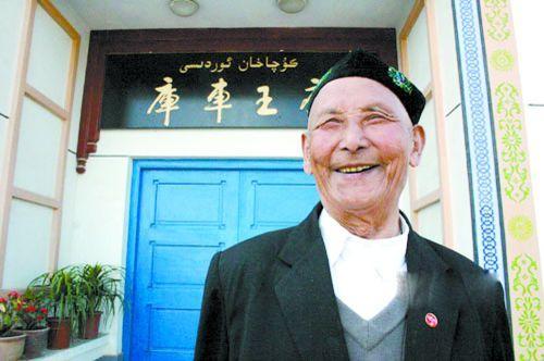 """中国最后一位世袭""""王爷"""",年龄最大的国家公务员,享年88岁"""
