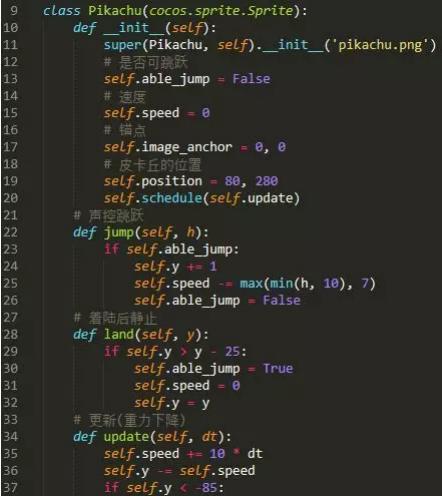 从不会python编程到完成这个小游戏,也就两天时间