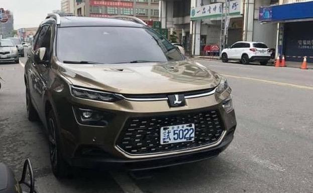 纳智捷全新中型SUV实车现身!无仪表盘,是翻身还是继续翻船?