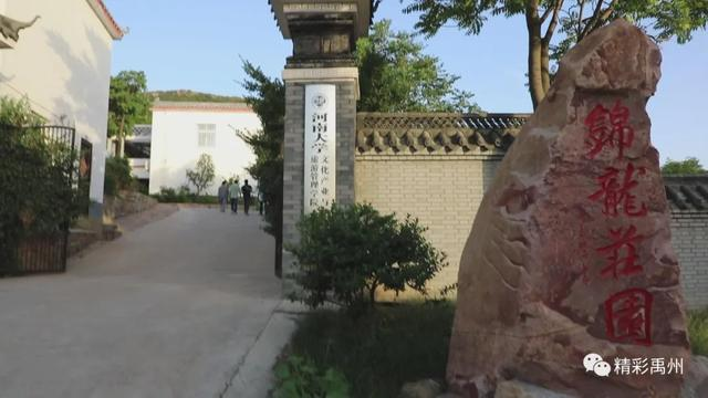禹州市大涧村锦龙庄园户外帐篷节来啦!