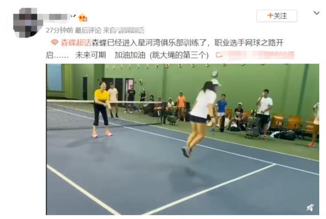 12岁森碟将开启职业网球路?别酸,田亮身上这两个优势助力女儿