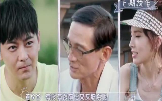 当老婆面谈前任,林志颖大方承认与霍建华是好友,和林心如有联系